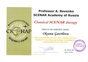 Skenar-Therapie-Wien-Mag-Oksana-Gavrilova-Russian-Guide-in-Vienna-