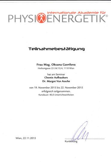 Вена, скэнар терапия, альтернативная медицина, физиоэнергетика, сертификат, семинар химия. Оксана Гаврилова. Wien, Scenar Therapie, Alternativmedizin, Chemie Aufbaukurs, Mag. Oksana Gavrilova.