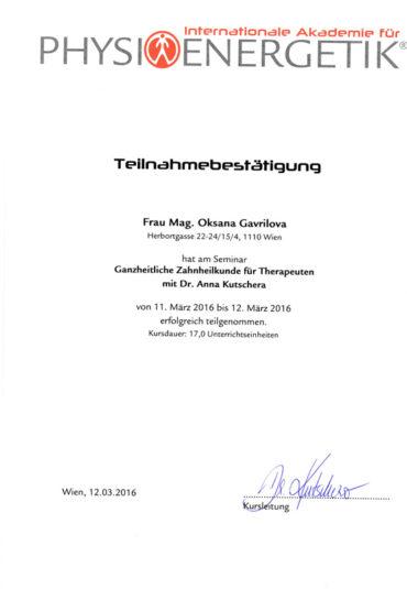 Вена, скэнар терапия, альтернативная медицина, сертификат. Оксана Гаврилова. Wien, Scenar Therapie, Alternativmedizin, Zahnheilkunde, Mag. Oksana Gavrilova.