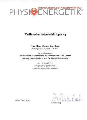 Вена, скэнар терапия, альтернативная медицина, сертификат. Оксана Гаврилова. Wien, Scenar Therapie, Alternativmedizin, Zahnheilkunde, Teil 2, Mag. Oksana Gavrilova.