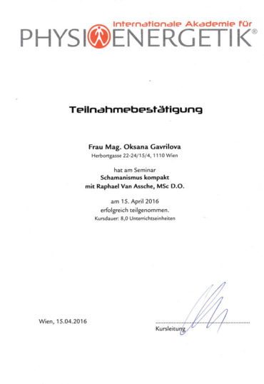 Вена, скэнар терапия, альтернативная медицина, скэнар-терапия, физиоэнергетика, сертификат. Оксана Гаврилова. Wien, Scenar Therapie, Alternativmedizin, Physioenergetik, Schamanismus, Zertifikat, Mag. Oksana Gavrilova.