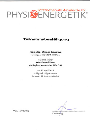 Вена, скэнар терапия, альтернативная медицина, скэнар-терапия, физиоэнергетика. Оксана Гаврилова. Wien, Scenar Therapie, Alternativmedizin, Physioenergetik, Wünsche realisieren, Mag. Oksana Gavrilova.