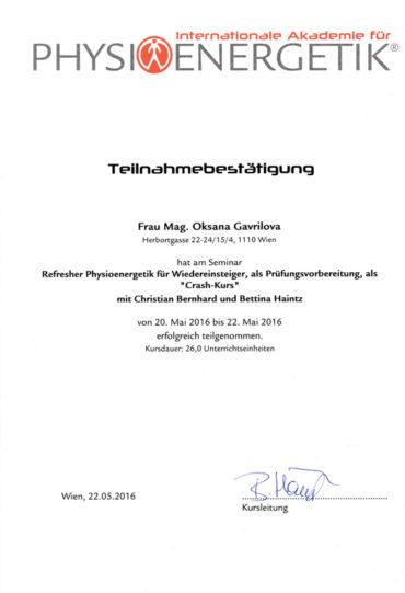 Вена, скэнар терапия, альтернативная медицина, скэнар-терапия, физиоэнергетика. Оксана Гаврилова. Wien, Scenar Therapie, Alternativmedizin, Physioenergetik, Refresher, Mag. Oksana Gavrilova.