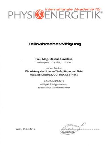 Вена, скэнар терапия, альтернативная медицина, скэнар-терапия, физиоэнергетика. Оксана Гаврилова. Wien, Scenar Therapie, Alternativmedizin, Physioenergetik, Licht, Mag. Oksana Gavrilova.